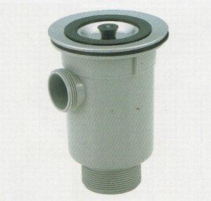 画像1: 塩ビ小型排水トラップ(50A・オーバーフロー有り)