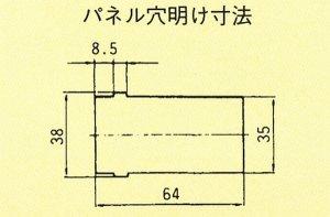 画像3: 平面ラッチ錠