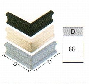 画像1: L型コーナーゴム(小)ゴム製バンパー