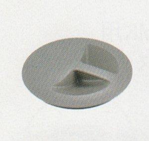 画像1: 塩ビ大型排水トラップ止水プレート