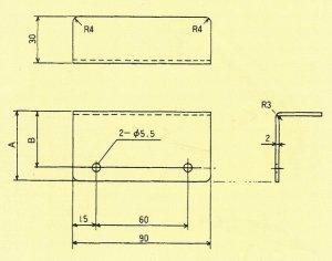 画像2: L型取手