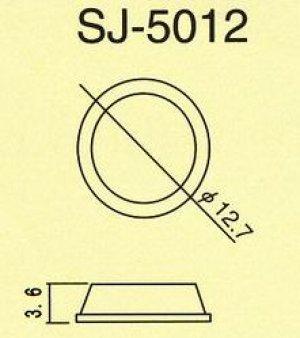 画像1: 3M接着型クッショニング(グレーバンポン SJ-5012)