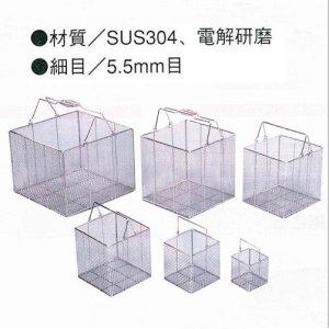 画像1: ステンレス角カゴ(特許品)