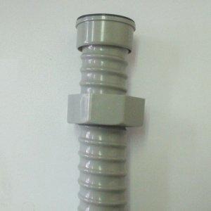 画像1: 排水ジャバラホース40A用 150cm