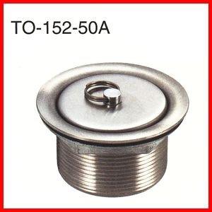 画像1: ステンレス共栓(50A)