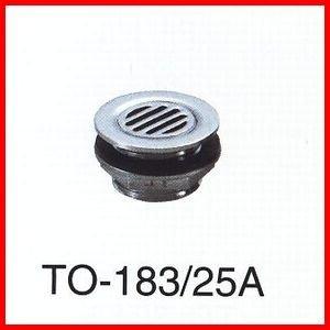 画像1: 真鍮目皿栓(アミ栓)