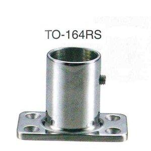 画像1: ステンレス鋳物パイプソケット 25mm丸パイプ用