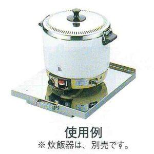 画像3: スギコ 炊飯スライドユニット