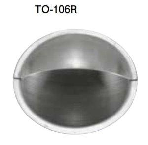 画像1: 丸型引手