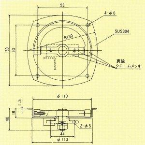 画像2: 回転ハンドル