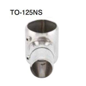 画像1: 丸パイプ用継手 (φ38×φ32用)
