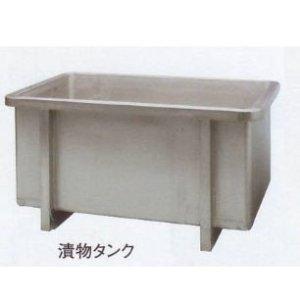 画像1: 送料無料!漬物タンク 1000L【TO-660M】スギコ18-8ステンレス製