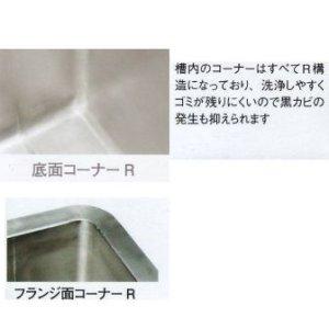 画像2: 送料無料!漬物タンク 500L【TO-650】スギコ18-8ステンレス製