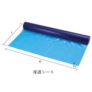 画像1: 保護シート(幅1020mm×長さ100M 2本入)