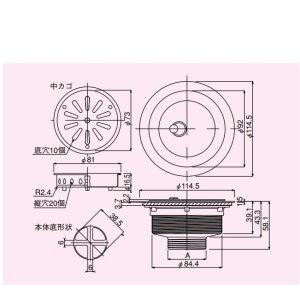 画像2: 業務用共栓(50A)