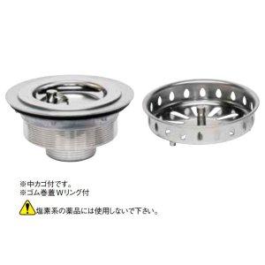 画像1: 業務用共栓(50A)