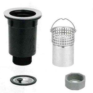 画像2: 耐熱 小型ゴミ収納器付防臭排水トラップ(50A)耐熱約150℃