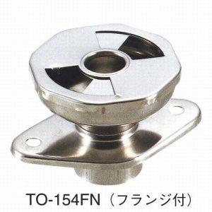 画像1: レギュレーター(レンジ用換吸器)