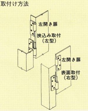 画像2: ステンレス 重量用 抜差番重 右型 (B-1065-2-R)