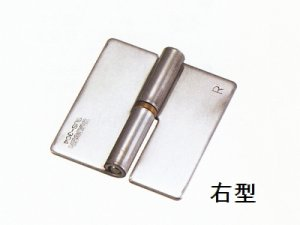 画像1: ステンレス 重量用 抜差番重 右型 (B-1065-2-R)