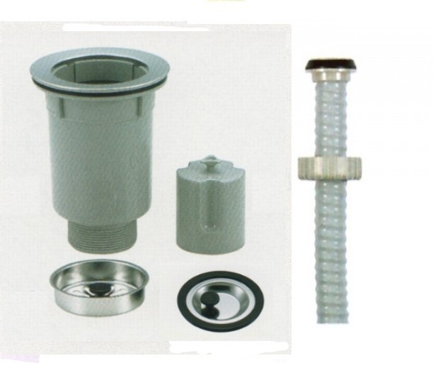 樹脂製小型ゴミ収納器付排水トラップ 50A(オーバーフロー有り ...