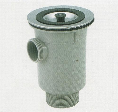樹脂製 小型排水トラップ(50A) オーバーフローあり【TO-197NLD】2 ...